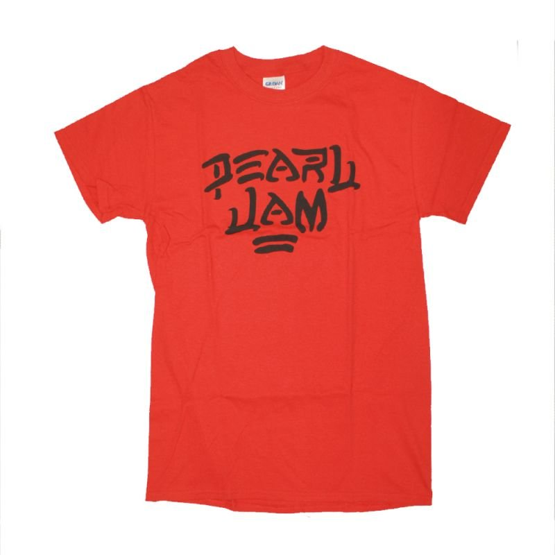 Destroy Red Tshirt